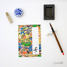 """Papiernictvo - Kotobuku """"Všetko najlepšie"""" v modrom - japonská pohľadnica s tradičným Washi papierom a japonským znakom - 8509604_"""