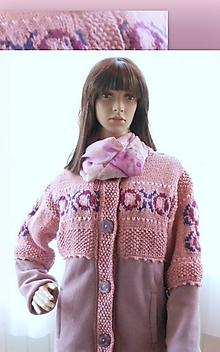 Kabáty - Kabátik s pletenými kvietkami. - 8538099_