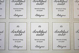 Grafika - Etikety na svadobné vínko - 8554144_
