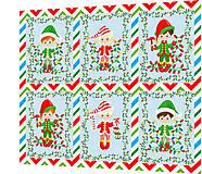 Textil - BAVLNĚNÝ PANEL - SADA 32 x 37 cm 4DG79a - 8560112_