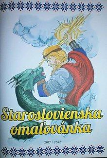 Hračky - Staroslovienska omaľovánka - 8576404_