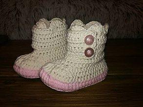Topánočky - Topánočky alebo capačky pre dievčatko - 8594663_
