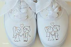 Obuv - Svadobné tenisky s hnědokrémovou kresbou - 8626691_