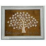 Spomienkový strom/ kniha hostí a prianí