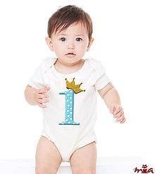 Detské oblečenie - Mám 1 rok - chlapčenské - 8636405_