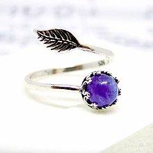 Prstene - Simple Leaf Silver Gemstone Ring Ag925 / Strieborný prsteň s minerálom /0436 (Tanzanite / Tanzanit) - 8683678_