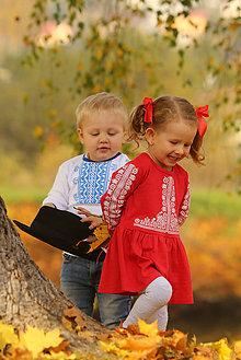 Detské oblečenie - Detské šaty s ľudovým motívom - 8688151_