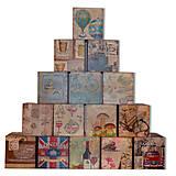 Krabičky - ZÁSOBNÍK NA VRECKOVKY kocka (HOME SWEET HOME) - 8716971_
