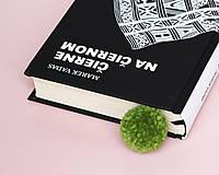 Návody a literatúra - Záložky s brmbolcami - tvorivý balíček s návodom - 8718734_