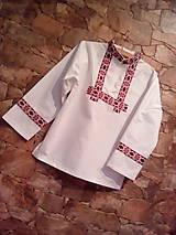 Detské oblečenie - Chlapčenská folklórna košeľa - 8736323_