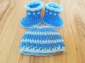 Detské súpravy - Háčkovaný set - čiapka a čižmičky pre novorodeniatko - 8772155_