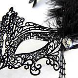 Iné doplnky - Luxusná čierna maska - 8773518_