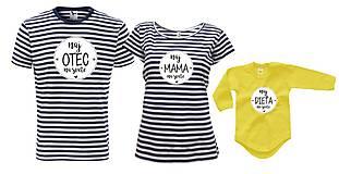 Tričká - Rodinná sada tričiek - pásiky - 8794358_