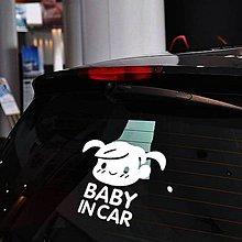 Iné doplnky - Nálepky na auto - Baby in car dievčatko (Ľadovo modrá) - 8843432_