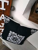 Úžitkový textil - Obliečka s vankúšom č.21 - 8846782_