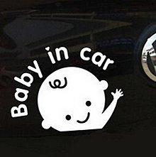 Iné doplnky - Nálepky na auto - Baby in car - bábätko (Ľadovo modrá) - 8848322_