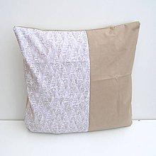 Úžitkový textil - Vianočná obliečka Béžová - 8854285_