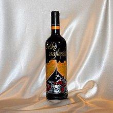 Iné - Ručne maľovaná darčeková fľaša Harley - 8860046_