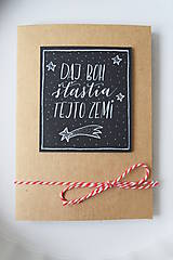 Papiernictvo - Vianočná pohľadnica // Daj Boh šťastia tejto Zemi - 8865535_