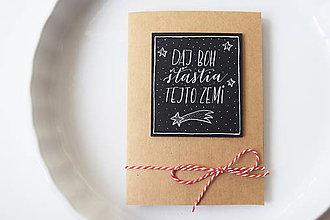 Papiernictvo - Vianočná pohľadnica // Daj Boh šťastia tejto Zemi - 8865533_