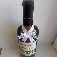 Pierka - ozdoba na fľašu - 8887175_
