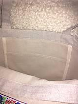 Nákupné tašky - Batoh, taška ľudová - 8900358_