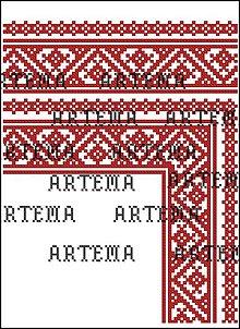 Návody a literatúra - L004 Folkový motív - 9007053_