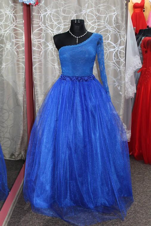 06f6105659d1 Tylova sukňa - modrá   Ivaneli - SAShE.sk - Handmade Sukne