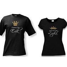 Tričká - Ženích, Nevesta - korunky - svadobné tričká - 9018635_