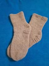 Iné doplnky - Ponožky hnedé - 9100123_