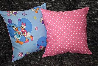 Textil - DĚTSKÝ POVLAK NA POLŠTÁŘ ... obrázkový - 9116712_