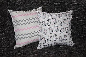 Textil - DĚTSKÝ POVLAK NA POLŠTÁŘ ... kočky - 9117347_