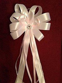 Pierka - Svadobné pierko pre starostu ružové - 9119919_
