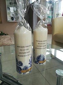 Darčeky pre svadobčanov - Svadobná sviečka - Pre svadobných rodičov, folklor - 9133212_