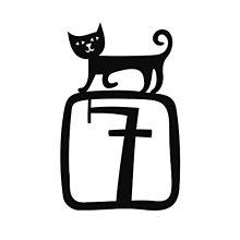 Tabuľky - Číslo na dom / mačka - 9143791_