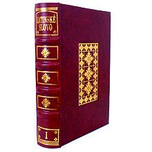 Knihy - LATINSKÉ SLOVO I - 9172768_