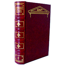 Knihy - LATINSKÉ SLOVO II - 9172966_