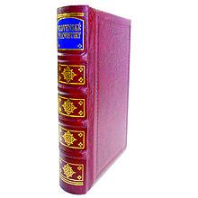 Knihy - SLOVENSKÉ PRANOSTIKY - 9193967_