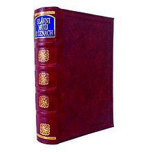 Knihy - SLÁVNI MUŽI O ŽENÁCH - 9194095_