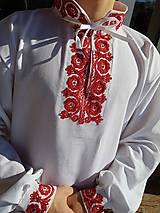 Oblečenie - Pánska folklorna košeľa - 9199128_