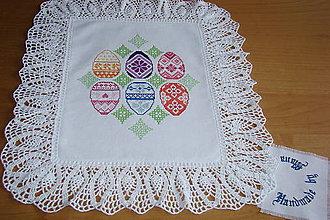 Úžitkový textil - Ručne vyšívaná dečka Veľká Noc - 9276102_