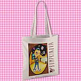 Nákupné tašky - Drzý puberťák/ #bumpkinovejtaška - 9301241_