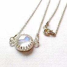 Náhrdelníky - Simple Faceted Moonstone Silver Necklace Ag 925 / Jemný strieborný náhrdelník s brúseným mesačným kameňom #0351 - 9313135_