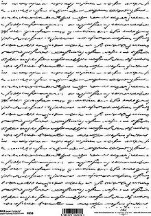 Papier - Ryžový papier R  053 - 9323499_