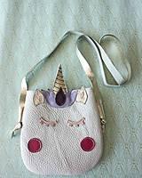 Detské tašky - Jednorožtek - 9338694_