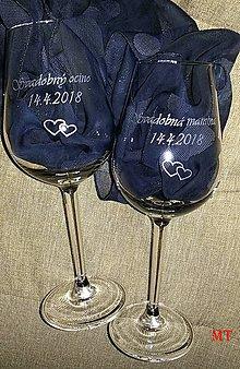 Nádoby - Gravírované poháre pre svadobných rodičov - 9351043_