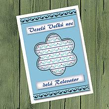 Papiernictvo - Folk veľkonočné pohľadnice 100% autorská tvorba (kvetinka 1) - 9372579_