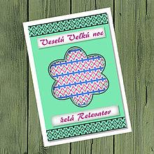 Papiernictvo - Folk veľkonočné pohľadnice 100% autorská tvorba (kvetinka 6) - 9374854_
