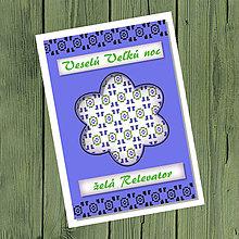 Papiernictvo - Folk veľkonočné pohľadnice 100% autorská tvorba (kvetinka 5) - 9374860_