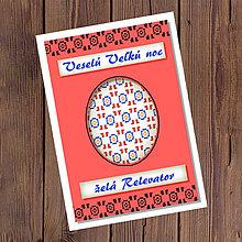 Papiernictvo - Folk veľkonočné pohľadnice 100% autorská tvorba (kraslica 6) - 9375880_